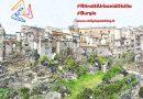 Ritratti urbani di Sicilia: Burgio